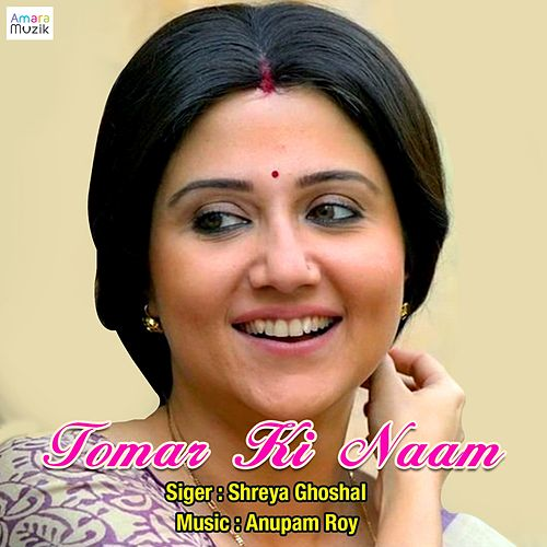 Tomar Ki Naam (From