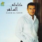 Abhathu Anki by Kadim Al Sahir
