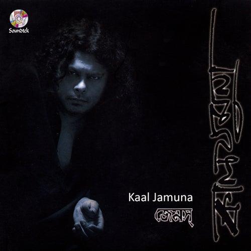 Kaal Jamuna by James