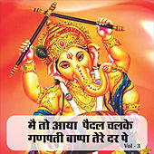 Mai to Aaya Paidal Chalke Ganpati Bappa Tere Dar P, Vol. 3 by Various Artists