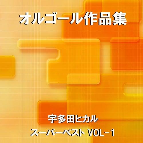 A Musical Box Rendition of Utada Hikaru Super Best Vol. 1 by Orgel Sound