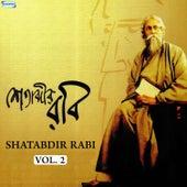 Shatabdir Rabi, Vol. 2 by Hemanta Mukhopadhyay