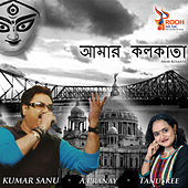 Amar Kolkata by Various Artists