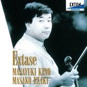 Extase by Masako Ezaki (Piano)