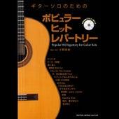 Popular Hit Repertory for Guitar Solo by Yoshihiro Koseki