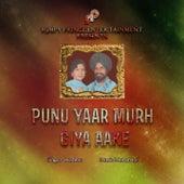 Punu Yaar Murh Giya Aake by Reshma