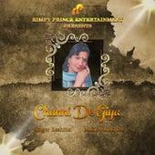 Chunni De Giya by Reshma