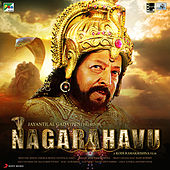 Nagarahavu (Original Motion Picture Soundtrack) by Various Artists