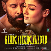 Inkokkadu (Original Motion Picture Soundtrack) by Various Artists