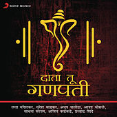 Data Tu Ganpati by Various Artists