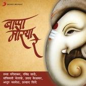 Bappa Morya Re by Various Artists