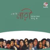 Ekti Nari Obujh by Various Artists
