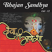 Bhajan Sandhya, Vol. 12 by Anup Jalota