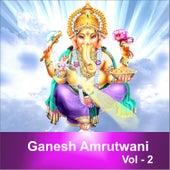 Ganesh Amritwani, Vol. 2 by Various Artists