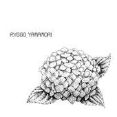 951beat30 by Ryogo Yamamori