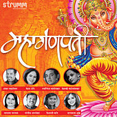 Mahaganapati by Various Artists