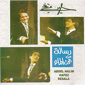 Resala by Abdel Halim Hafez