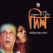 Dil by Various Artists