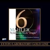 Mahler: Symphony No. 6, ''Tragic'' (One point Microphone Version) by Tokyo Metropolitan Symphony Orchestra