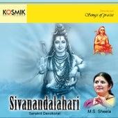Sivanandalahari by M.S. Sheela