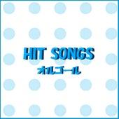 Orgel J-Pop Hit Songs, 457 by Orgel Sound