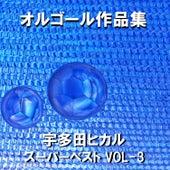 A Musical Box Rendition of Utada Hikaru Super Best Vol. 3 by Orgel Sound