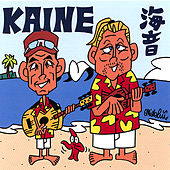 Sessions by Kaine