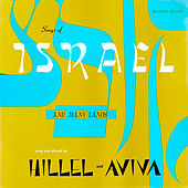 Sing Songs of Israel and Many Lands by Aviva
