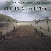 All in a Journey - Soundtrack by Stamatis Spanoudakis (Σταμάτης Σπανουδάκης)