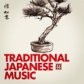 Traditional Japanese Music by Various Artists