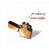 Gainsbourg Made in Japan by Various Artists