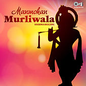 Manmohan Murliwala: Krishna Bhajans by Various Artists
