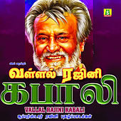 Vallal Rajini Kabali by Various Artists
