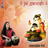 Jai Ganesh by Various Artists