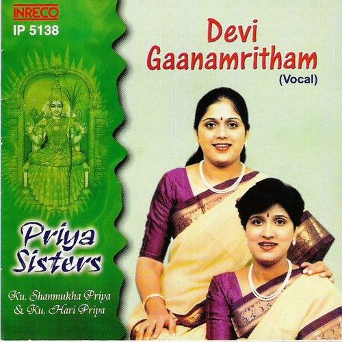 Devi Gaanamritham by G. Gowri Shankar