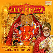Shree Siddhivinayak von Various Artists