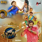 Barsa (Original Motion Picture Soundtrack) by Various Artists