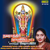 Navarathiri Naayakiyae, Vol. 2 by Various Artists