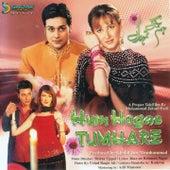 Hum Hogae Tumhare by Various Artists