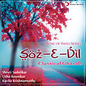Soz-E-Dil by Various Artists