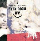 Yareach by Shlomo Artzi