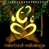 Vakratunda Mahakaya by Suresh Wadkar