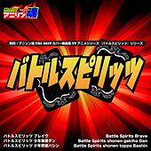 Netsuretsu! Anison Spirits the Best -Cover Music Selection- TV Anime series ''Battle Spirits'' Series by Various Artists