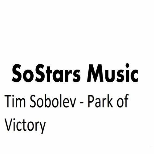 Park of Victory by Tim Sobolev