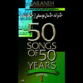 50 Songs of 50 Years Vol 1 by Googoosh