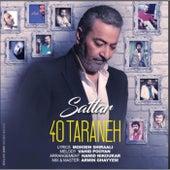 40 Taraneh by Sattar