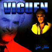 Soltan-e Eshgh by Viguen