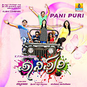 Pani Puri (Original Motion Picture Soundtrack) by Various Artists