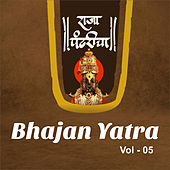 Bhajan Yatra, Vol. 5 by Anup Jalota