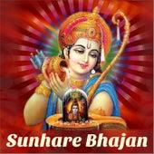 Sunhare Bhajan by Anup Jalota